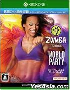 Zumba Fitness World Party (Japan Version)