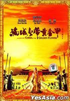 Curse Of The Golden Flower (DVD-9) (DTS Version) (China Version)