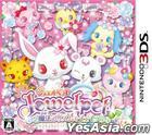 ジュエルペット 魔法のリズムでイェイッ! (3DS) (日本版)