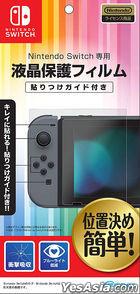 Nintendo Switch 专用液晶保护贴 (日本版)