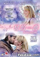 Jackie And Ryan (2014) (VCD) (Hong Kong Version)