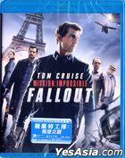 Mission: Impossible - Fallout (2018) (Blu-ray) (Hong Kong Version)