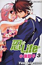 Shinobi Life (Vol.3)