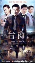 台商 (H-DVD) (经济版) (完) (中国版)