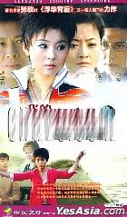 Wo De Lei Zhu Er (Vol.1-22) (End) (China Version)
