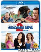 Grown Ups 2 (2013) (Blu-ray) (Korea Version)