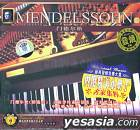 Classical Music - Mendelssohn (Vol.3) (HDCD) (China Version)