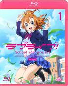 Love Live! 2nd Season 1 (Blu-ray) (Normal Edition) (English Subtitled) (Japan Version)