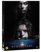 Hereditary (DVD) (Korea Version)