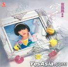 Fen Shou