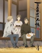 Natsume's Book of Friends Season 5 Vol.4 (Blu-ray)(Japan Version)