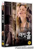 Rabbit Hole (DVD) (Korea Version)