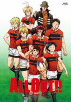 ALL OUT!! Blu-ray Box  (Japan Version)