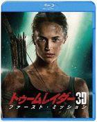 Tomb Raider (2017) (3D+ 2D Blu-ray) (Japan Version)