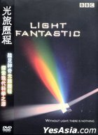 Light Fantastic (Hong Kong Version)
