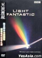 Light Fantastic (Hong Kong Version)