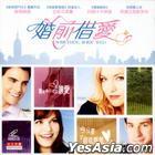 Something Borrowed (2011) (VCD) (Hong Kong Version)