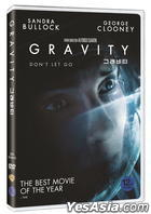 Gravity (2013) (DVD) (Korea Version)