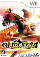 GI Jockey 4 (Japan Version)