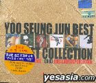 Yoo Seung Jun Best & J Duet Collection