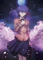 Fate/stay night [Heaven's Feel] I. presage flower (Blu-ray) (Normal Edition) (English Subtitled) (Japan Version)