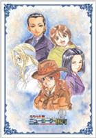 Sakura War New York Vol.1 (First Press Limited Edition) (Japan Version)
