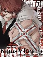 Blood Blockade Battlefront Vol.1 (DVD)(Japan Version)