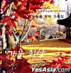 Lee Yeong Rye - Collection Of Orginal Lyric Songs