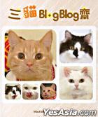 San MaoBlog Blog齌