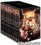 Dong Yi (DVD) (21-Disc) (End) (English Subtitled) (MBC TV Drama) (Korea Version)