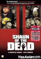 Shaun Of The Dead (2004) (DVD) (Hong Kong Version)