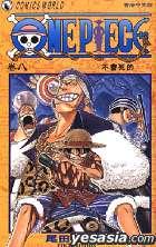 One Piece (Vol.8)