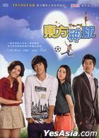 No Limit (DVD) (End) (Multi-audio) (MBC TV Drama) (Taiwan Version)