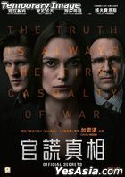 Official Secrets (2019) (Blu-ray) (Hong Kong Version)