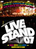 Yoshimoto Presents Live Stand 07 DVD Box (DVD) (First Press Limited Edition) (Japan Version)