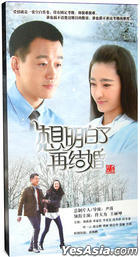 Think Before You Marry (DVD) (Ep. 1-38) (End) (China Version)
