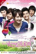 Meteor Shower (DVD) (End) (China Version)