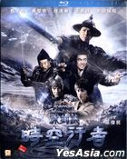 Iceman: The Time Traveler (2018) (Blu-ray) (Hong Kong Version)