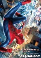 The Amazing Spider-Man 2: Rise of Electro (2014) (3D + 2D Blu-ray) (2-Disc Limited Edition) (Taiwan Version)