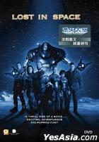 Lost In Space (DVD) (Hong Kong Version)