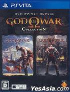 God of War Collection (Japan Version)