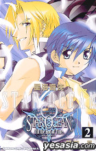 Star Ocean - Till The End Of Time (Vol.2)