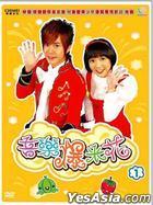 Yin Le Bao Mi Hua 2 (DVD) (Taiwan Version)