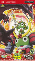 Keroro Gunso - Musha Kero Selection de Gozasouro (Part 2) (UMD) (Japan Version)