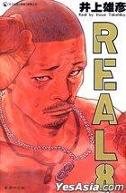 Real (Vol.8)