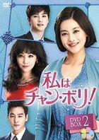 Jang Bori is Here! (DVD) (Box 2) (Japan Version)