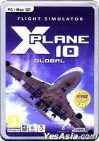 Flight Simulator - X Plane 10: Global (英文版) (DVD 版)