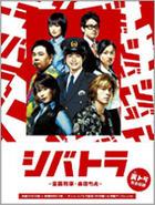 Shibatora - Dogan Keiji Shibata Taketora Box (DVD) (Japan Version)