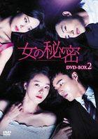 Women's Secret (DVD) (Box 2) (Japan Version)