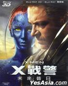 X-Men: Days of Future Past (2014) (Blu-ray) (3D + 2D) (2-Disc) (Taiwan Version)